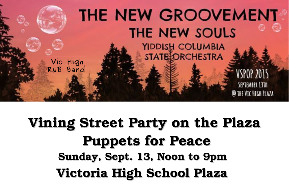 Vining Street Party on the Plaza 2015
