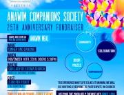 anawim-companions-society-25th-anniversary-fundraiser