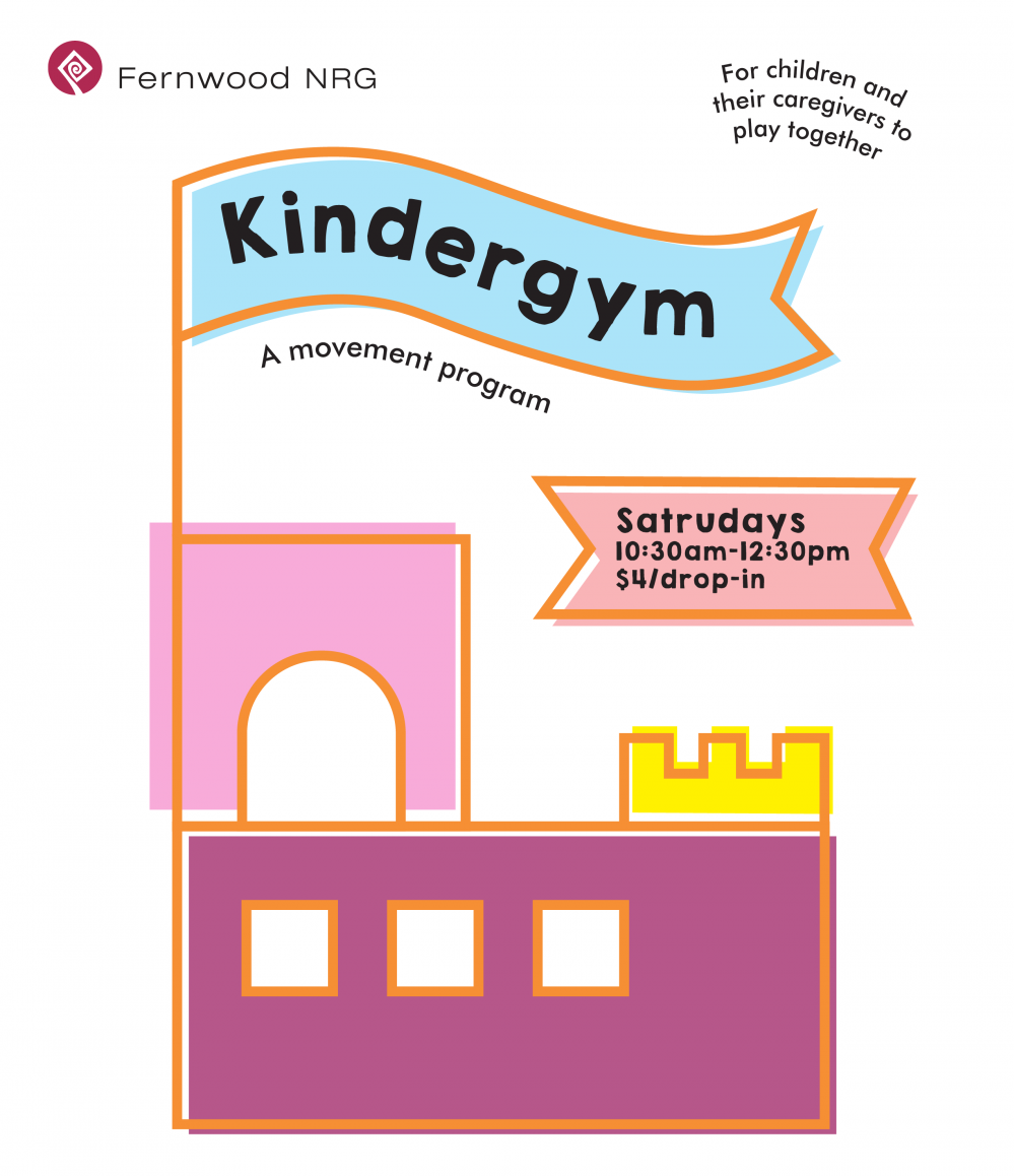 Kindergym_Poster_2018
